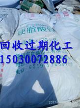 乐昌回收废旧阳离子染料150~3007~2886图片