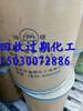 东台哪里回收对硝基苯酚150~3007~2886