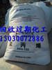 长宁区哪里回收毛皮染料150~3007~2886