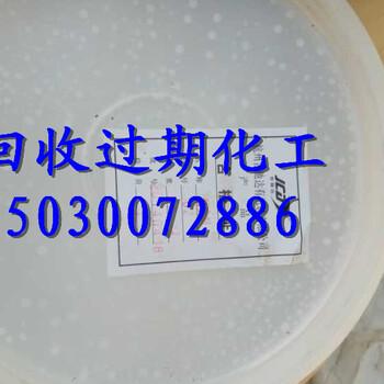 梅州回收中性染料