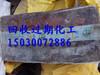 白银回收废旧金属漆150~3007~2886