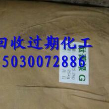 北安回收废旧醇酸油漆150~3007~2886图片