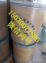 阳泉哪里回收还原染料150~3007~2886图片