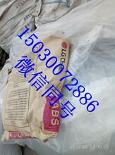 乐昌回收废旧家具漆150~3007~2886图片