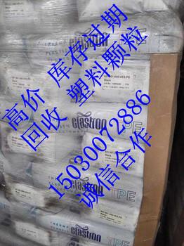 吴川哪里回收库存染料150~3007~2886