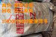 新余回收废旧钢结构油漆150~3007~2886