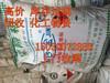 阜阳回收废旧船舶油漆150~3007~2886