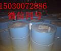 杭州哪里回收印染助劑150~3007~2886