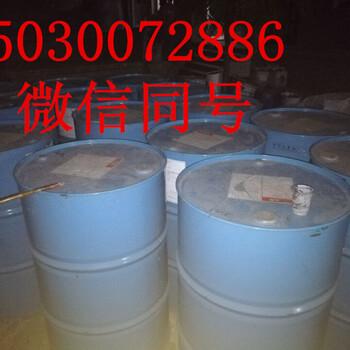 台山哪里回收染料中间体150~3007~2886