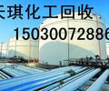 徐汇区哪里回收直接混纺染料150~3007~2886