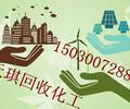沧州专业回收热熔胶150~3007~2886