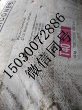 桐城回收废旧还原染料150~3007~2886