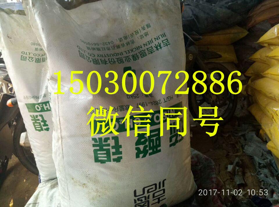昌邑哪里回收毛皮染料150~3007~2886