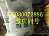 台山哪里回收着火染料150~3007~2886