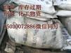 上海闵行区哪里回收媒介染料150~3007~2886