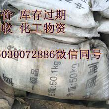 河南哪里回收还原染料150~3007~2886图片