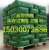 沧州专业回收UV单体150~3007~2886