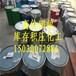 盘锦哪里高价回收橡胶发泡剂