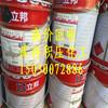上海哪里回收环氧树脂