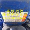 青岛哪里回收聚乙烯醇