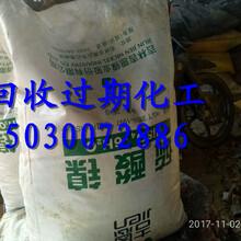 青州哪里专业回收分散染料图片