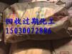 涿州哪里回收木器漆