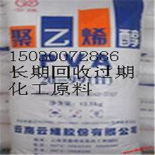 萍乡回收库存异氰酸酯组合料图片