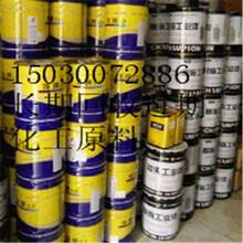北安全年回收聚氨酯黑白料图片