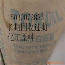 北安全年回收聚醚多元醇图片