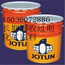 上海哪里回收食品添加剂附近150~3007~2886图片