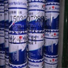 武安一周无休回收异氰酸酯图片