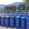 丰城24小时回收甲基丙烯酸甲酯