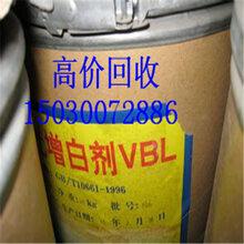 南宁哪里回收松香树脂中间商150~3007~2886图片