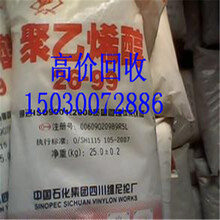 武安24小时回收MDI图片