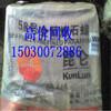 山东哪里回收单硬脂酸甘油酯全年150~3007~2886