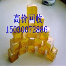 上海回收黄丹粉图片