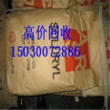 武安全年回收聚醚多元醇图片
