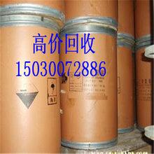 广州大批量回收环氧富锌底漆图片
