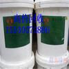 新乡采购商回收甲基丙烯酸甲酯