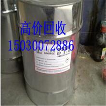 上海哪里回收瓜尔胶附近150~3007~2886图片