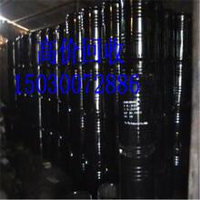 苏州一周无休回收聚氨酯黑白料图片