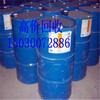 吴川哪里回收防老剂周边150~3007~2886