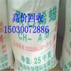 金华哪里回收氧化锌周边150~3007~2886