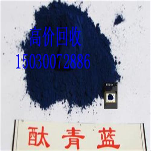 潞城贸易商回收过期油漆