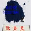 济南哪里回收MDI黑料PM200一周无休150~3007~2886