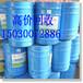 豐城回收過期硫酸鈷