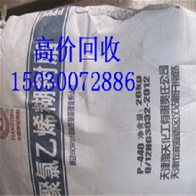 扬州24小时回收橡胶图片