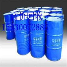 南康回收异氰酸酯图片