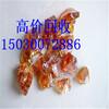 济南哪里回收橡胶助剂一周无休150~3007~2886