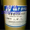肇庆哪里回收MDI黑料PM200大批量150~3007~2886